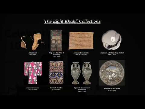 The Art of Collecting: The Quran & Islamic Art with Prof. Nasser David Khalili