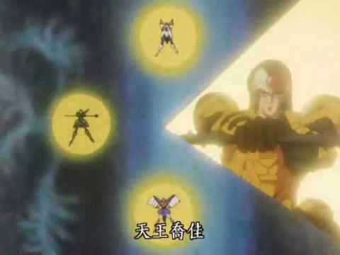 [Magical Boy] Tenkū Senki Shurato - 02: Soma Attacks