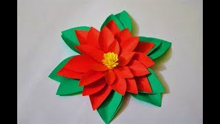 Christmas paper flower | DIY Christmas flower decorations | Christmas decorations | Nelufa crafts