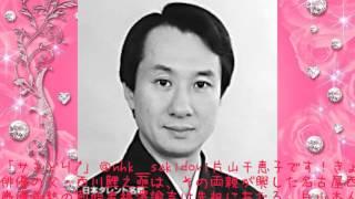 慶應義塾の創始者である福澤諭吉が、片山アナの母方の先祖にあたるとい...