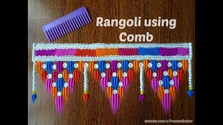 Toran rangoli using Comb | Easy rangoli designs by Poonam Borkar