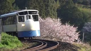 五郎丸カーブをゆく鉄道ホビートレイン