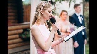 Красивая свадебная церемония.Выездная регистрация. Украина