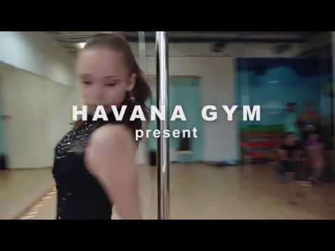 "ОТЧЕТНЫЙ КОНЦЕРТ ""POLE DANCE"" 2018 ЛЕТО / Havana gym / POLE DANCE занятия"