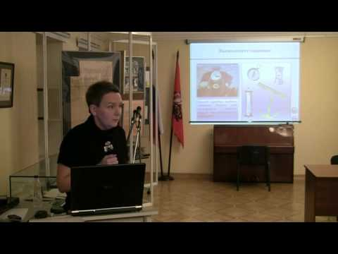 Видео География презентация 6 класс атмосфера