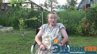 Отзыв автономная газификация г. Черноголовка