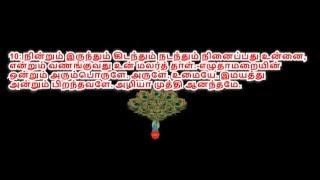 ABHIRAMI ANTHATHI -(1-50) by sdrrj
