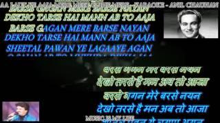 Aa Laut Ke Aaja Mere Meet Tujhe Mere - Karaoke With Scrolling Lyrics Eng. & हिंदी