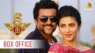 Singam 3 Box Office Collection | Suriya's best opening till date