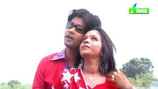 Prem Prem Khela । বাংলা রোমান্টিক গান প্রেম প্রেম খেলা । Billal Mehedi । One Music BD ।