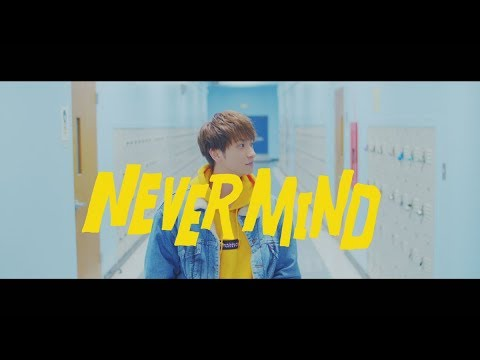 SHINJIRO ATAE (from AAA) / NEVER MIND