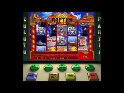 Автоматы черти играть бесплатно и без регистрации