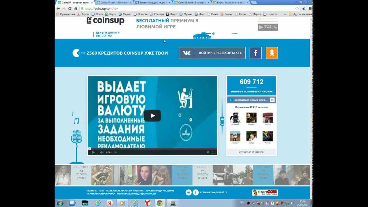 сайт для заработка денег онлайн игра