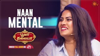 Pandavar Illam Kadhaiya avangale solranga!Kelunga!   Poova Thalaya   New Entertainment Show   Sun TV