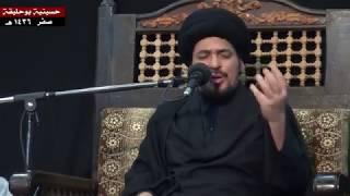 السيد منير الخباز - معنى من زار الحسين كمن زار الله في عرشه