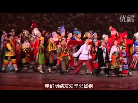 2008北京奥运开幕式现场 歌唱祖国 标清 2008 Beijing Olympic Games opening ceremony Ode to the Motherland SD