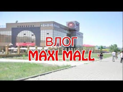 ВЛОГ В MAXI MALL И В ПАРКЕ/DAMIR TV