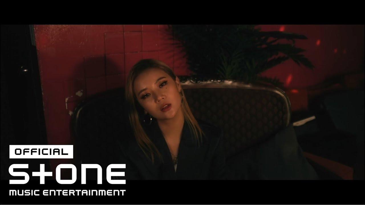 Download Aalia (알리아) - 네가 없는 밤 (My Blue Moon) MV