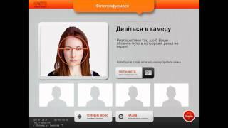 photokabina.com: Фотокабина. Фото на документы(, 2011-06-21T11:47:30.000Z)