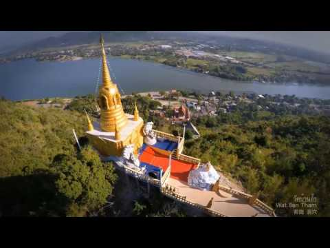 Kanchanaburi travel     English language
