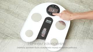 Весы напольные Tanita UM-076