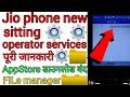 Jio phone me operator services,jio phone new setting update,Jio phone