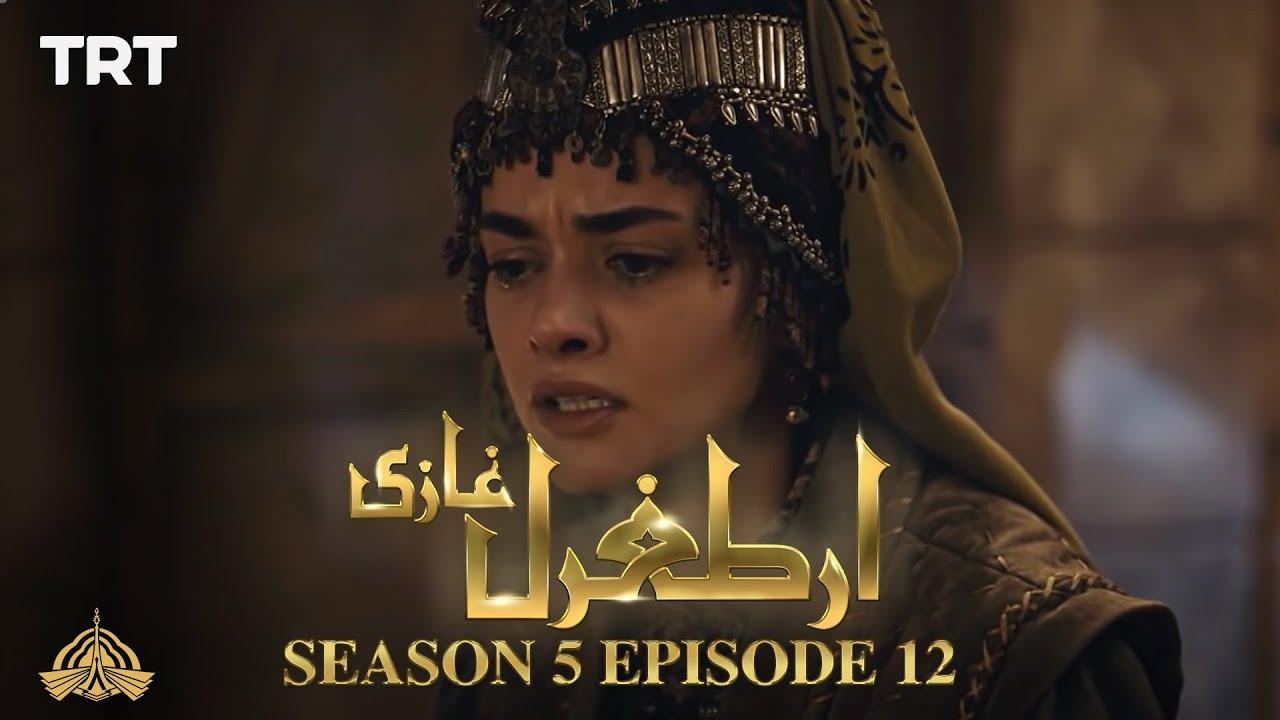 Ertugrul Ghazi Urdu | Episode 12| Season 5