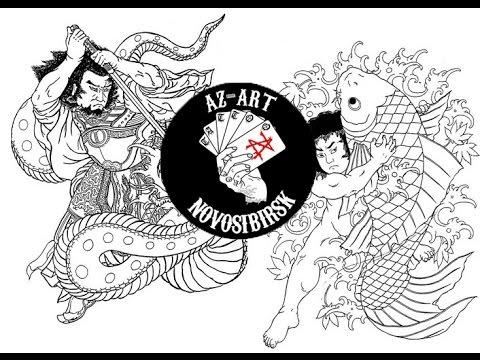 История и Значение Японской татуировки