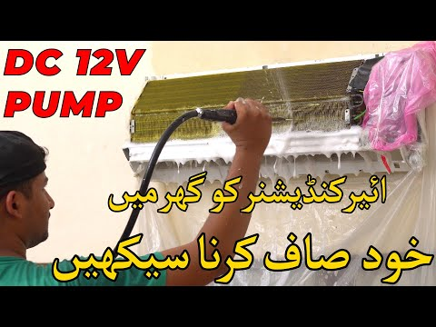 Learn How to Clean Split AC   Air Conditioner Service   AC Cleaning at Home with 12V Flo Pump