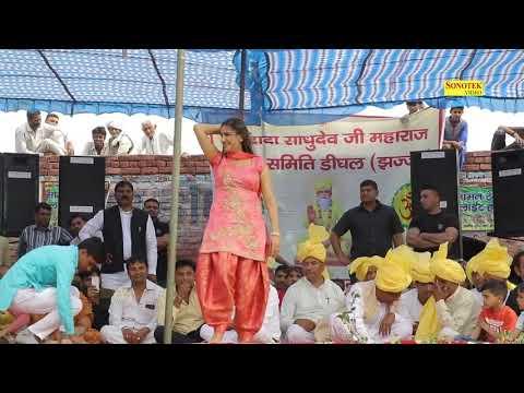 rotiya-ke-tote-ho-jange-tane-sapna-choudhary-new-song-2018