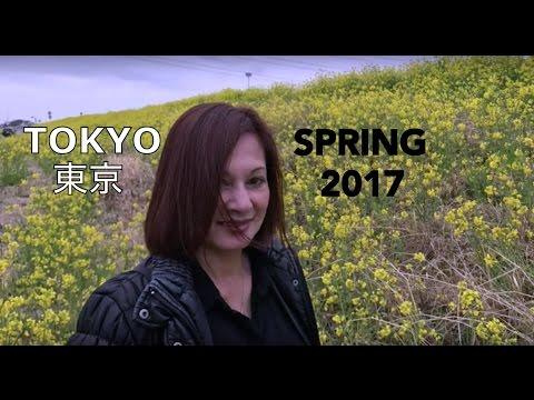 NANO HANA TOKYO 東京 Spring 2017
