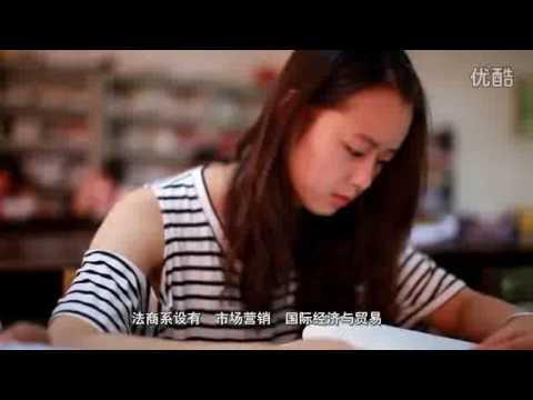 Introduction  of Jingdezhen Ceramic Institute