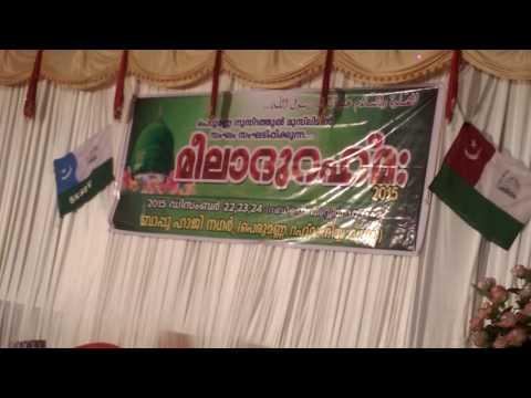 Perumanna Rahmaniya Madrasa Meeladu Rahma 2016 January