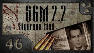 Сталкер Sigerous Mod 2.2 (COP SGM 2.2) # 46. Оскал зверя.(, 2015-01-12T05:00:02.000Z)