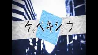 NND link: http://www.nicovideo.jp/watch/sm21470790 Original song → ...