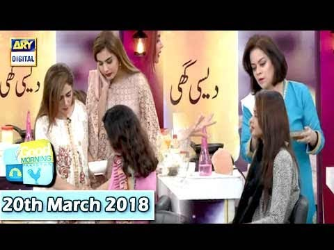 Good Morning Pakistan - Hakeem Shah Nazir & Dr Mubashara - 20th March 2018 - ARY Digital Show