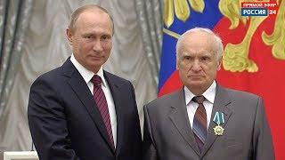 Выступление профессора Осипова А.И. в Екатерининском зале Кремля 15 ноября 2017 года