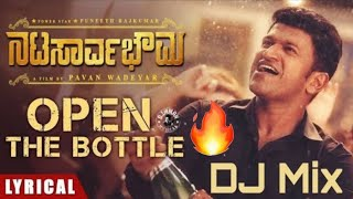 #mastmashupmania nata sarvabhouma, natasarvabhouma, natasarvabhowma, watch open the bottle song mix with lyrics from natasaarvabhowma new kannada movie, star...