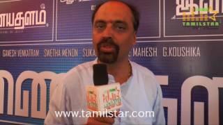 Shankar At Inayathalam Movie Launch