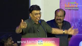 Koothan Audio Launch