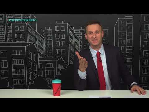Навальный: Пресс-конференция Путина