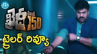 Khaidi No 150 Theatrical Trailer || Review || #Chiranjeevi, #VVVinayak - Tollywood Tales