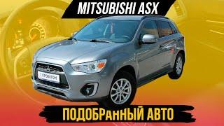 Mitsubishi ASX I Рестайлинг комплектация Instyle подобранный автомобиль
