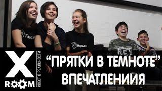 Видео отзыв 2 квест-игры