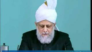 (Indonesian) Friday Sermon 19th November 2010 Patience and steadfastness