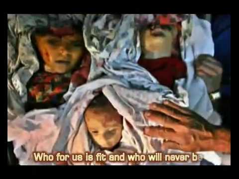 Gaza Kids are calling for Obama