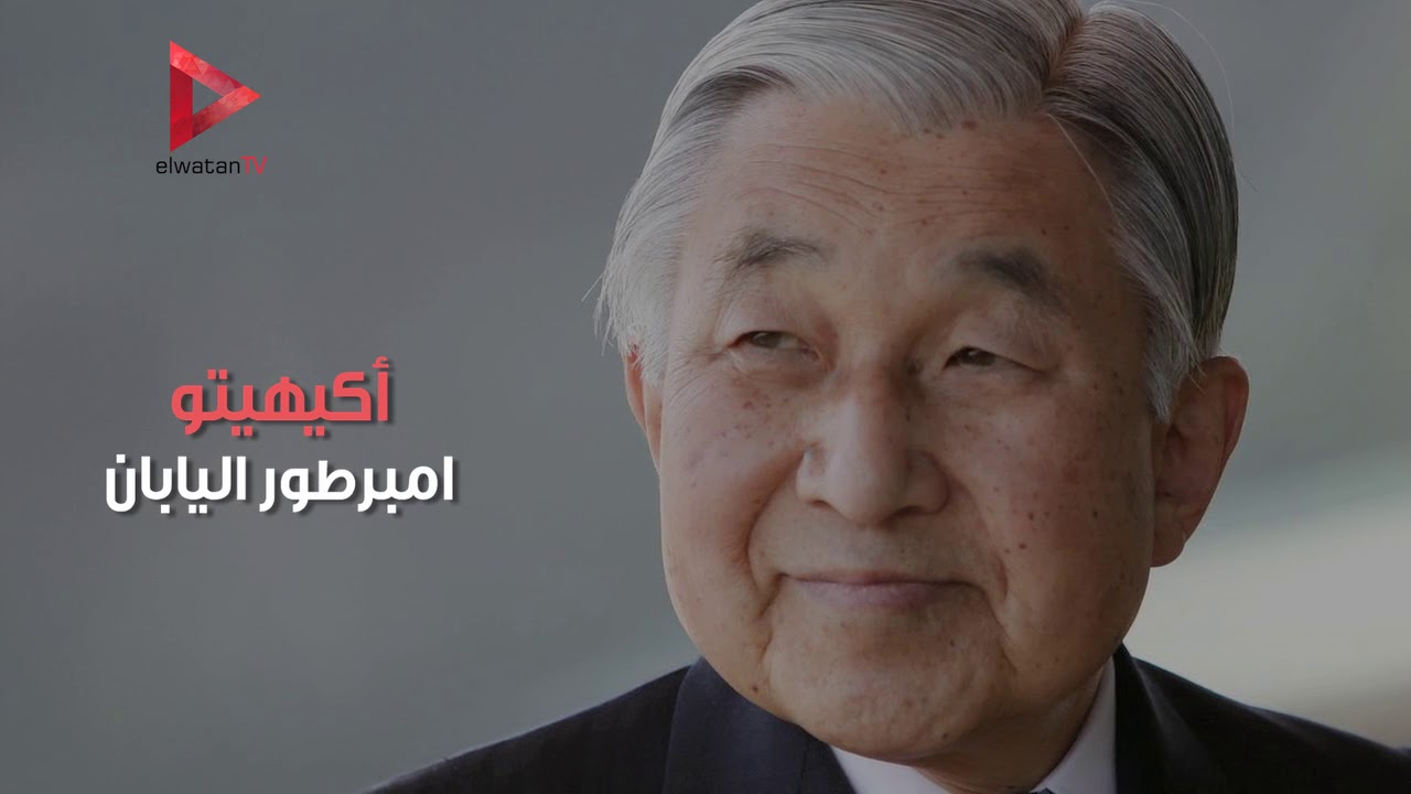 الوطن المصرية:أعمار رؤساء بلاد العالم