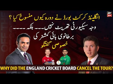 Why did the England Cricket Board cancel the tour?