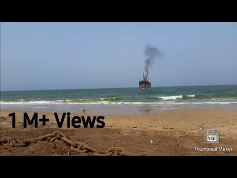 MV TAMERY IS BEACHED IN GADANI PLOT 125