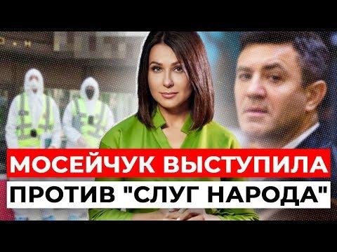 Ведущая «Право на владу» разочаровалась в Зеленском!
